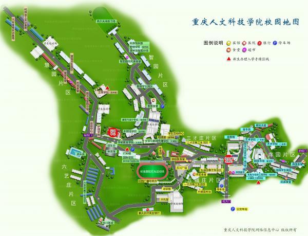 150710文字地图_副本3.jpg
