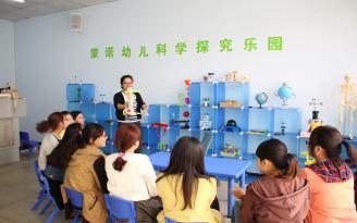 幼儿科学实训课堂