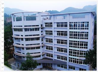 管理学院教学楼